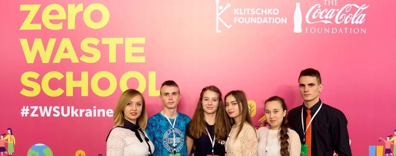 """Приголомшливі стартапи і книжка, яка не """"боїться"""" води. У Києві дітей навчали сортувати відходи"""