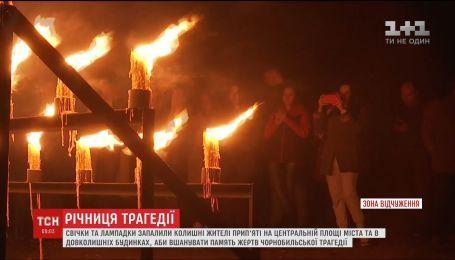 """Оживити """"мертве"""" місто: на центральній площі Прип'яті влаштували акцію пам'яті"""