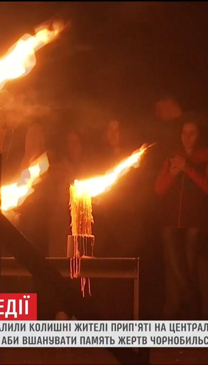 """Оживить """"мертвый"""" город: на центральной площади Припяти устроили акцию памяти"""