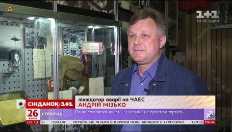 Выжил в эпицентре трагедии: история ликвидатора аварии на ЧАЭС Андрея Мизько
