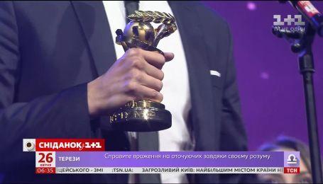 """""""Сніданок з 1+1"""" отримав три статуетки національної премії """"Телетріумф"""""""