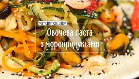 Овощная паста с морепродуктами - рецепты Сеничкина
