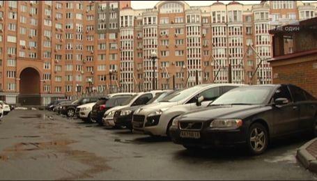 Уберечь авто от угона: виды КАСКО существуют в Украине и какие риски покрывает такой полис