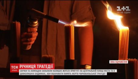 Годовщина катастрофы: в Припяти символически зажгли 32 вязанки свечей