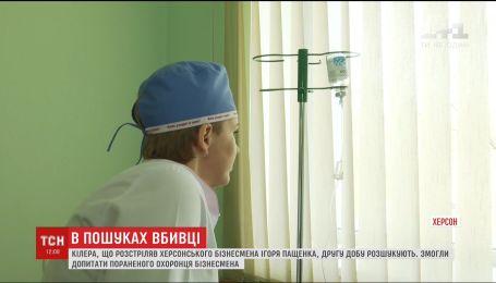 Слідчі змогли опитати охоронця убитого Ігоря Пащенка