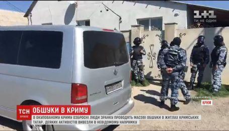 Оккупационные власти Крыма начали новую волну обысков