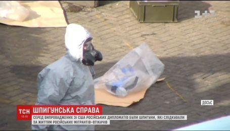 Часть российских дипломатов, выехавших из США, следили за мигрантами-беглецами из России - CNN