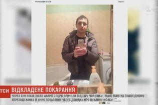 Скандальному Казимірову, який сім років тому збив жінку, висунули нову підозру