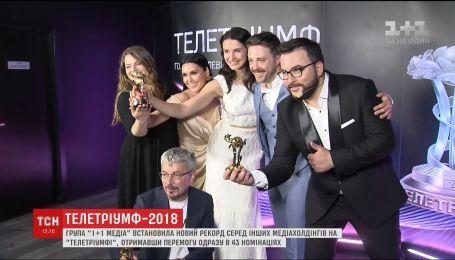 "В Киеве объявили победителей премии ""Телетриумф"""