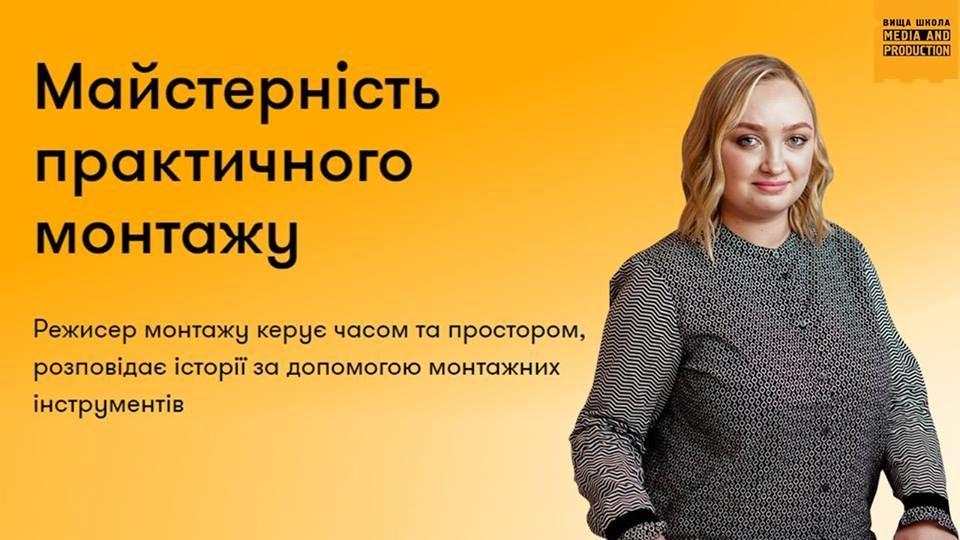 Грант на обучение в украине таксисты сколько зарабатывают