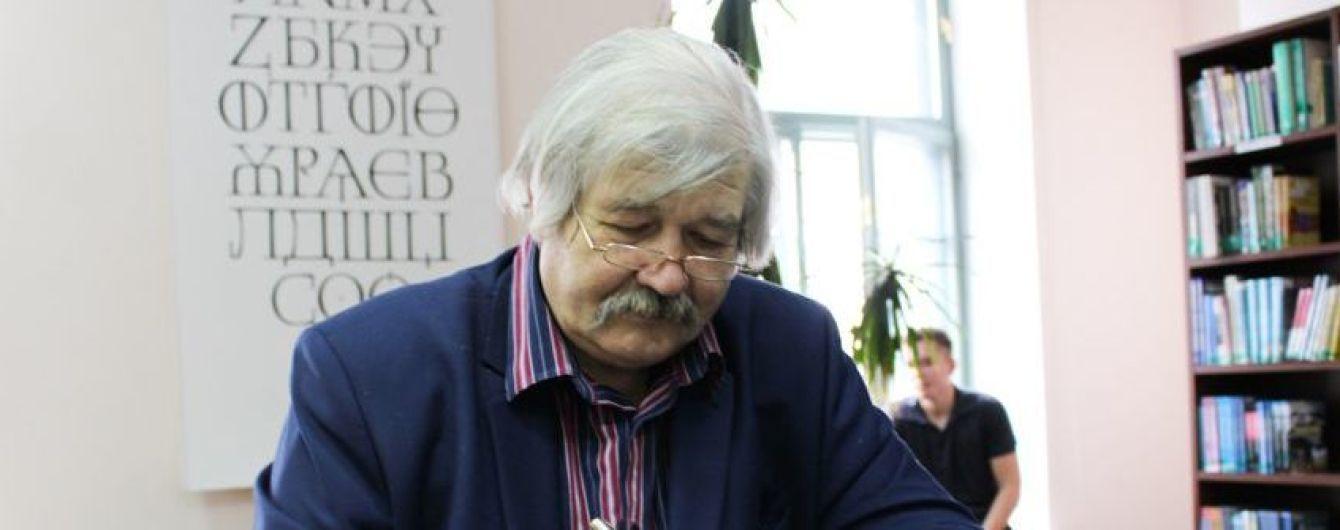 Помер український літературознавець та письменник