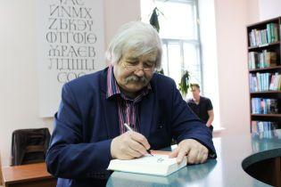 Умер украинский литературовед и писатель