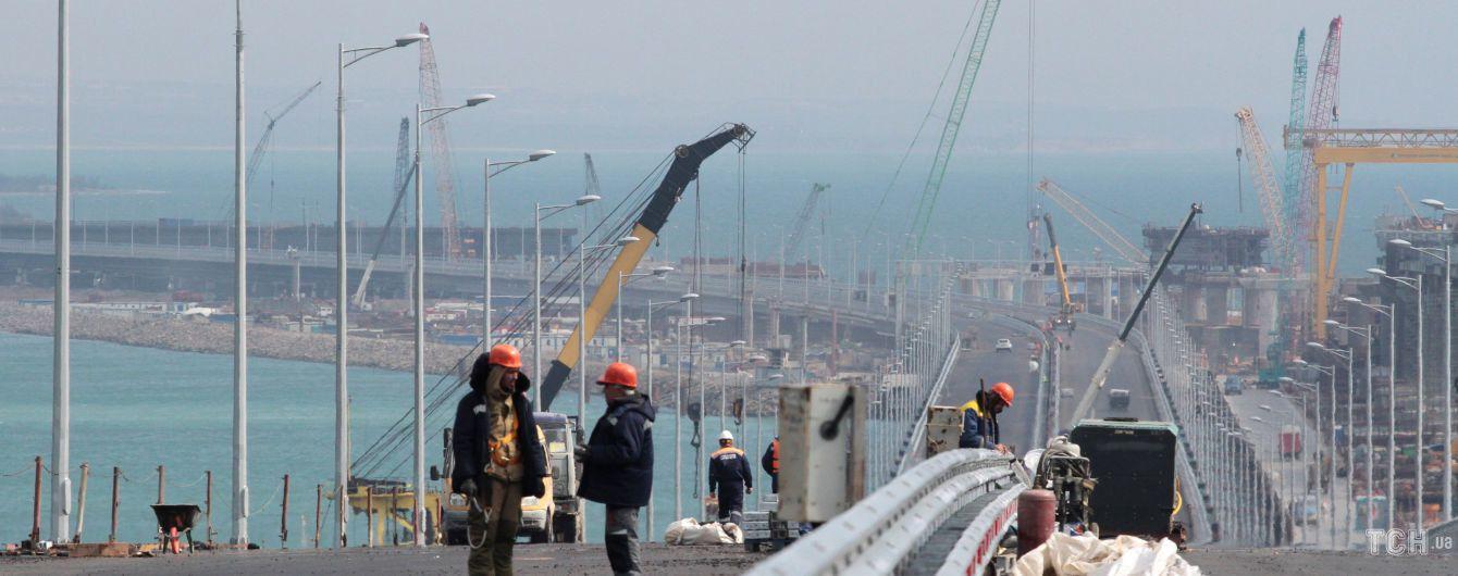 Прокуратура перевірить причетність українських компаній до будівництва Керченського мосту