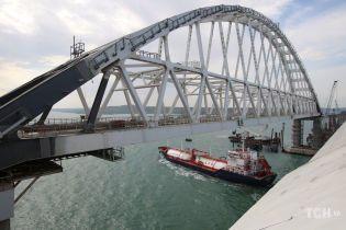 Керченський міст зміщується, це може становити загрозу для життя людей - МінТОТ