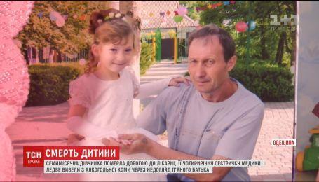 7-місячна дівчинка загинула, її 4-річну сестричку ледве вивели з коми на Одещині