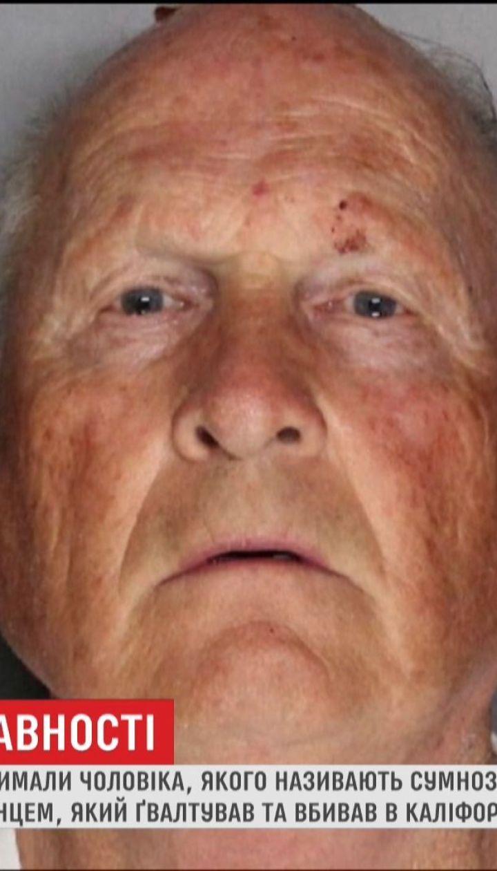 Неуловимого калифорнийского убийцу поймали после 40 лет поисков
