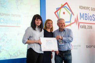У столичному МВЦ оголосили переможців першого конкурсу біомедичних стартапів MBioS Challenge
