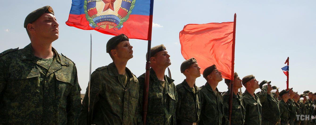 "В Беларуси боевика ""ЛНР"" приговорили к двум годам колонии"