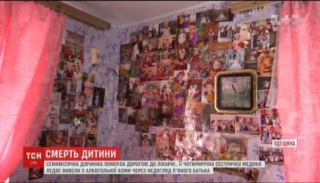На Одещині через п'яного батька загинула семимісячна дівчинка та ледь не померла її сестричка