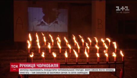 Украина отмечает годовщину Чернобыльской трагедии