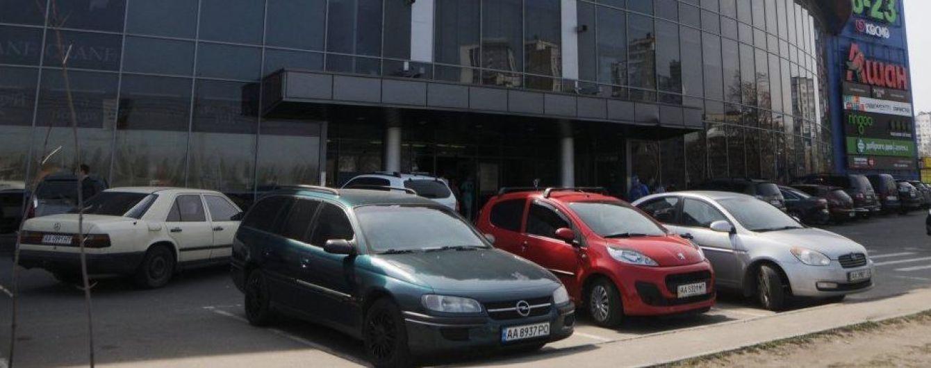 Середній вік автомобілів в Україні перевищує 20 років