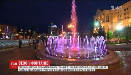 Столичные фонтаны готовят к торжественному открытию
