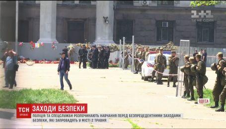 Одеська поліція та спецслужби розпочинають масштабні навчання перед травневими святами