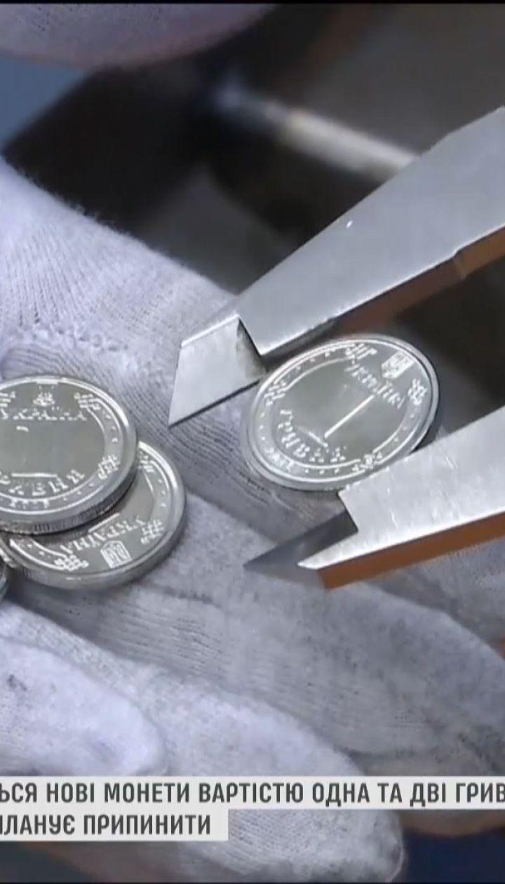 В оборот вводятся новые монеты номиналом одна и две гривны
