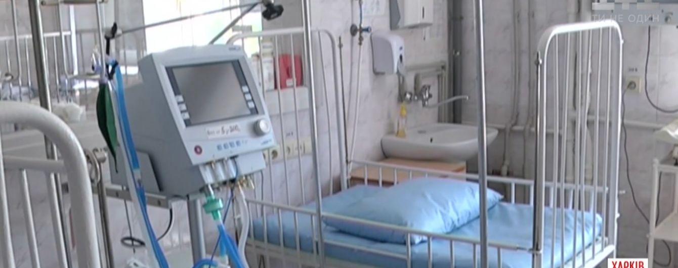Через спалах кору в Харкові закрили обласну дитячу лікарню