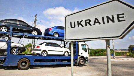 До України можуть хлинути дешеві автомобілі з Європи: названо причину