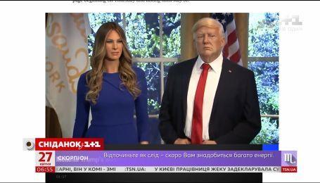 В нью-йоркском Музее Мадам Тюссо появилась восковая копия Мелании Трамп