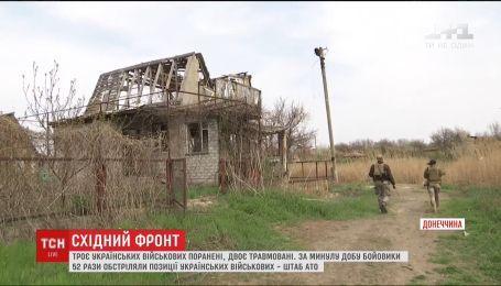 На фронті трьох українських військових поранено, двоє – зазнали травм
