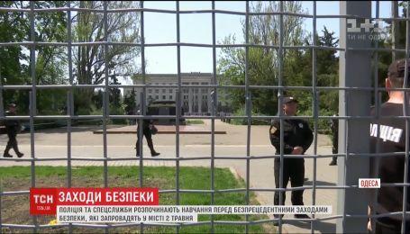 В Одесі правоохоронці готують безпрецедентні заходи безпеки до урочистих заходів 2 травня