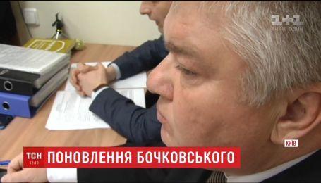 Сергея Бочковского не пускают на работу из-за отсутствия соответствующего распоряжения