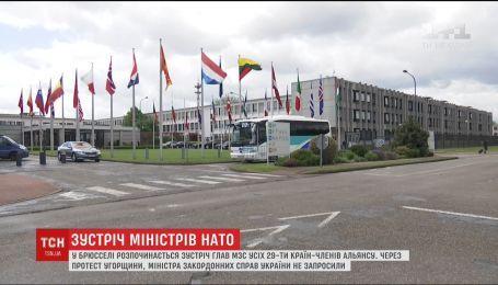 В Брюсселе началась встреча глав МИД всех 29 стран-членов НАТО