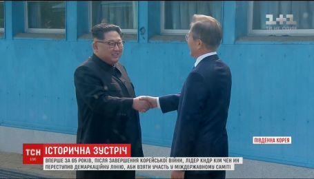 В демилитаризованной зоне Северной и Южной Корей встретились лидеры до недавнего времени враждебных стран