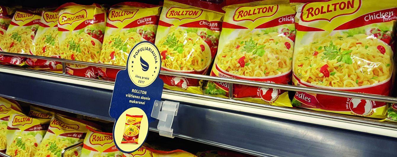 """Міжнародний бренд """"Роллтон"""" отримує найвищу відзнаку в європейських країнах"""