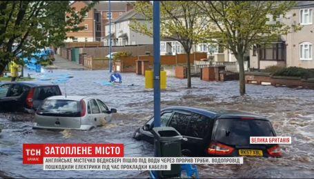 Рівень води в англійському містечку Веднсбері на деяких вулицях досяг 3 метрів