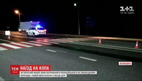 Патрульний, якого на пішохідному переході збив п'яний водій, перебуває у реанімації