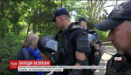 Правоохранители готовятся к торжественным мероприятиям 2 мая в Одессе