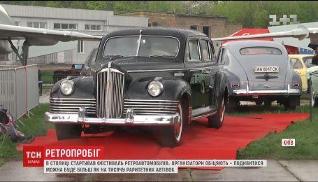 На территории Государственного музея авиации стартовал фестиваль ретро-автомобилей