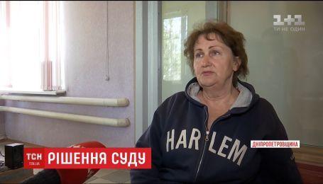 На Днепропетровщине суд вынес приговор 66-летней женщине, которая в прошлом году уничтожила двести гектаров леса