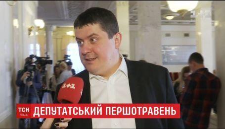"""""""Я їду лікуватись"""": як депутати збираються провести травневі свята"""