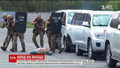 В Украине почти завершено формирование спецподразделения КОРД