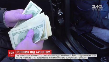Суд арестовал руководителя сектора СБУ, которого обвиняют в вымогательстве взяток