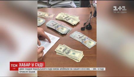 В Подольском райсуде на взятке поймали судью и заместительницу руководителя аппарата