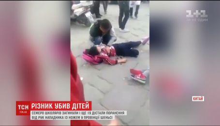На севере Китая мужчина с ножом убил 7 школьников