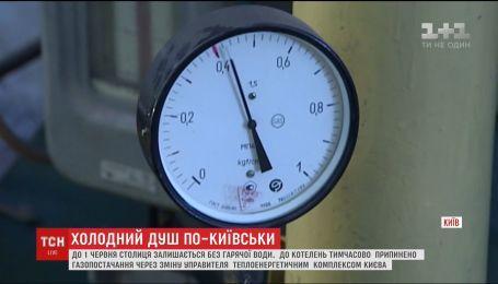 Восемь районов Киева останутся без горячего водоснабжения до начала лета