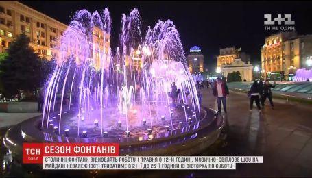 Столичные фонтаны возобновят работу с музыкально-световым шоу