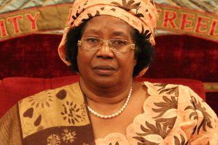Екс-президентка Малаві повертається до країни після скандалу з розкраданням $ 150 мільйонів